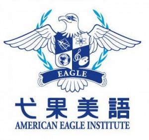 American Eagle's Asia-Pacific Headquarters