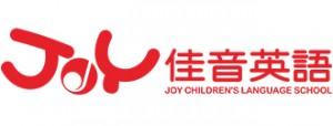 Joy Children's Language School