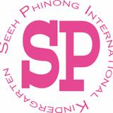 Seeh Phinong International Kindergarten