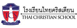 Thai Christian School (TCS)